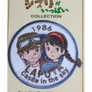 5 left - Patch / Wappen - Pazu & Sheeta - Embroidered - Iron - Laputa - Ghibli -no production (new)