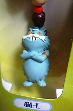 Strap Holder Holder - Beads - Neko Ou - Cat Returns - Ghibli - out of production (new)