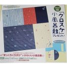 1 left - Hand Towel / Tenugui - 50x50cm - made in Japan - Kurosuke - Totoro - no production (new)