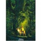 Clear File A4 - 22x31cm - Ashitaka & Yakkuru - Mononoke - Ghibli - 2012 (new)