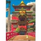 Clear File A4 - 22x31cm - Chihiro & Yuya - Spirited Away - Ghibli - 2012 (new)