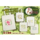 1 Tote Bag - Campaign Present on 2010 - Arrietty - Ghibli - out of production (new)
