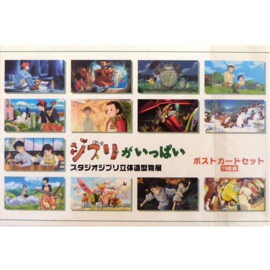 1 left - 13 Postcards - 13 Different Ghibli Movies - Ghibli ga Ippai - out of production (new)