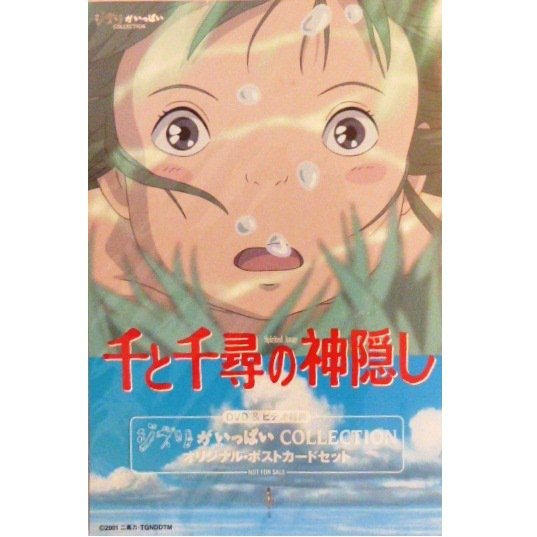 1 left 9 postcards 9 different ghibli movies ghibli ga ippai