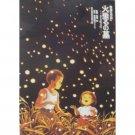 1left-17 Postcard -17 Different Movie- Kirikou Movie Theater Commemoration - Hotaru no Haka (new)
