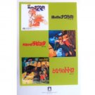 4 left - Clear File - 22x31cm - Nausicaa & Laputa & Totoro - out of production (new)