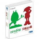 20% OFF - 2 Blu-ray Set - Totoro & Grave of the Fireflies / Hotaru no Haka - Ghibli - 2012 (new)
