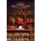 150 pieces - Mini - Jigsaw Puzzle - Poster - Kiki's Delivery Service - Ghibli - Ensky - 2012 (new)