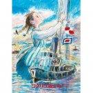 150 pieces - Mini - Jigsaw Puzzle - Poster - From Up On Poppy Hill Kokurikozaka Ghibli Ensky (new)