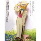 Pin Badge - Baron - Cat Returns - Ghibli - out of production (new)