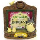 1 left- Monthly Calendar from Oct 2012 to Dec 2013 - Photo Frame - Totoro Ghibli no production (new)