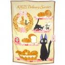 Blanket (M) -100x140cm- Acrylic & Polyester & Carving - Jiji - Kiki's Delivery Service - 2011 (new)
