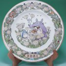 1 left - Yearly Plate 2001 - Wooden Stand - Noritake - Made in Japan - Totoro - no production (new)