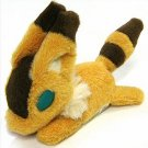 Beanbags / Otedama - W14cm - Fluffy - Kitsunerisu / Teto - Nausicaa - 2012 (new)