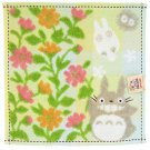 Mini Towel - Jacquard Weaving - Embroidery - Totoro - Ghibli - 2013 (new)