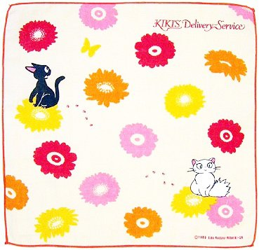 Handkerchief - Gauze - Gerbera - made in Japan - Kiki's Delivery Service -2013- no production (new)