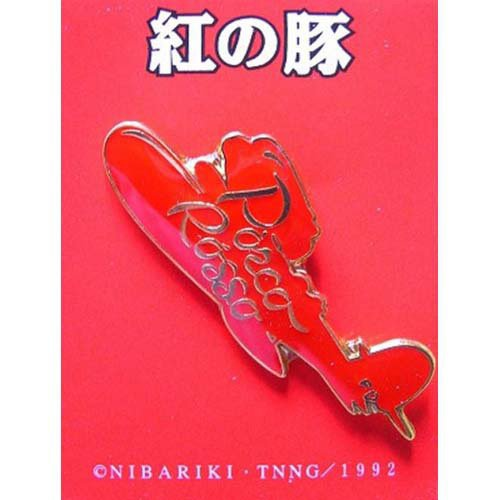 Pin Badge - Seaplane - Logo - red - Porco Rosso - Ghibli (new)