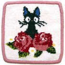 Coaster - Chenille Weaving - 13x13cm - Jiji & Rose - Kiki's Delivery Service - 2013 (new)