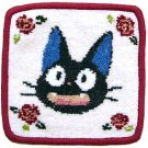 Coaster - Chenille Weaving - 13x13cm - Jiji & Smile - Kiki's Delivery Service - 2013 (new)
