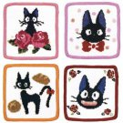 Save $4 - 4 Coaster Set - Chenille Weaving - 13x13cm - Jiji - Kiki's Delivery Service - 2013 (new)