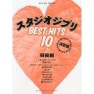 Solo Piano Score Book - Best Hit 10 - 10 music - Beginner Level - Ghibli - 2012 (new)