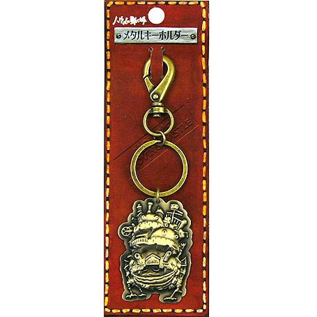 Key Holder - Alloy - Die Cut - Castle - Howl's Delivery Service - Ghibli - 2013 (new)