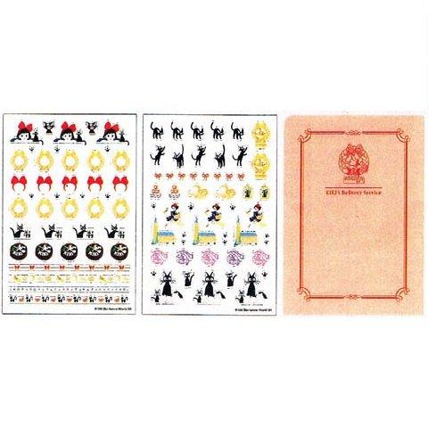 Sticker Set - 2 Sheet & Paper File- made Japan - Jiji - Kiki's Delivery Service - Ghibli -2013 (new)