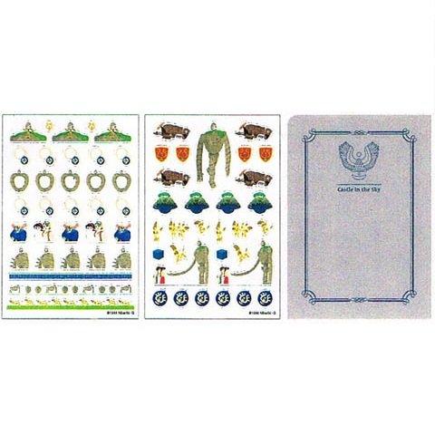 Sticker Set - 2 Sheets & Paper File - made in Japan - Laputa - Ghibli - Ensky - 2013 (new)