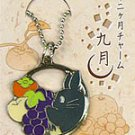 RARE - Strap Holder - September Fruits - 12 months Collection - Totoro - Ghibli 2013 no production