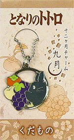 Strap Holder - September - Fruits - 12 month Collection - Totoro - Ghibli 2013 no production