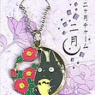 Strap Holder - February - Camellia - 12 months Collection - Totoro - Ghibli 2013 no production