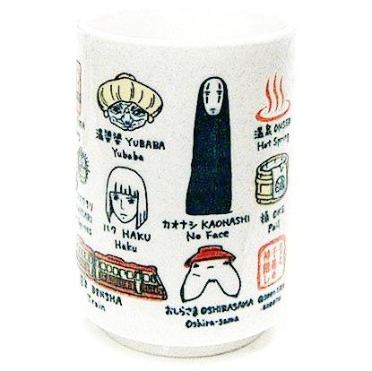 Japanese Cup Yunomi - Porcelain - Handmade in Japan - Japanese English - Spirited Away - 2013 (new)