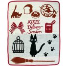 Blanket -70x90cm- Chenille Organic Cotton- made Latvia - Jiji - Kiki's Delivery Service - 2013 (new)