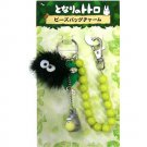 Strap Holder & Hook - Beads Bag Charm - Totoro & Kurosuke - Ghibli - 2013 (new)