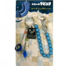 Strap Holder & Hook - Beads Bag Charm - Crest - Laputa - Ghibli - 2013 (new)