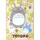 Blanket (L) - 140x200cm - Acylic New Mayer - grape - Totoro - Ghibli - 2013 (new)