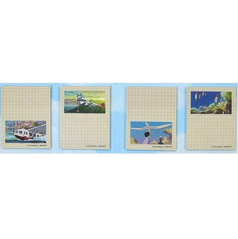 Post-it Note / Sticky Note - 4 Designs each 20 pages - Wind Rises / Kaze Tachinu - 2013 (new)