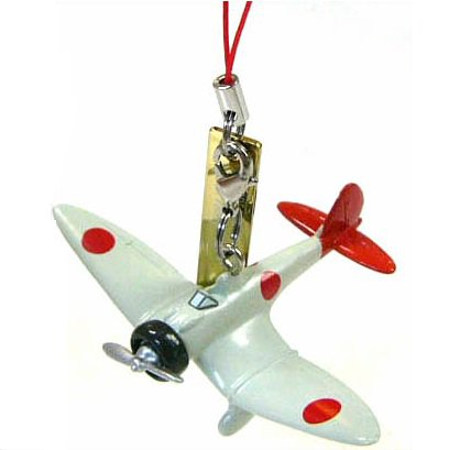1 left- Strap Holder & Hook-Mini Figure - Fighter Plane - Wind Rises / Kaze Tachinu -no production(new)