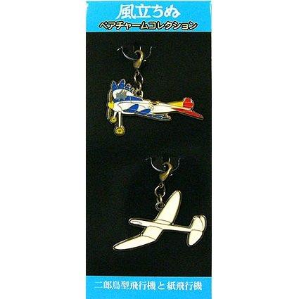 2 Charm Hook - Airplane & Fighter Plane - Wind Rises / Kaze Tachinu - 2013 no production (new)