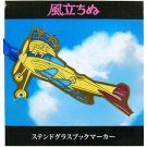 Bookmarker - Stained Glass - Bird-like Airplane - Wind Rises / Kaze Tachinu - Ghibli - 2013 (new)