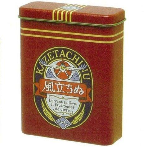 Case - Steel - burgundy - made in Japan - Wind Rises / Kaze Tachinu - Ghibli - 2013 (new)