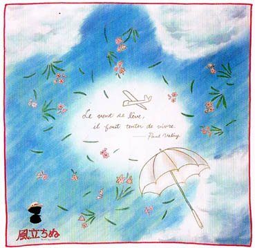 Handkerchief - 43x43cm - made in Japan - Wind Rises / Kaze Tachinu - Ghibli - 2013 (new)