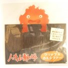 2 left - Clip / Bookmark - Calcifer - Howl's Moving Castle - out of production (new)