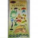 2 left - Craft Sticker - Totoro & Nekobus & Mei - made in Japan - Ghibli - no production (new)