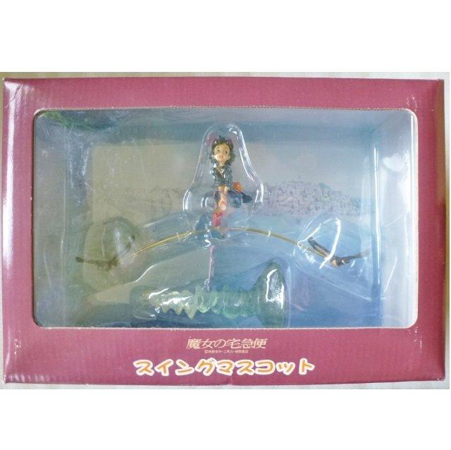 1 left - Swing Mascot - Figure - Kiki - Kiki's Delivery Service - no production (new)