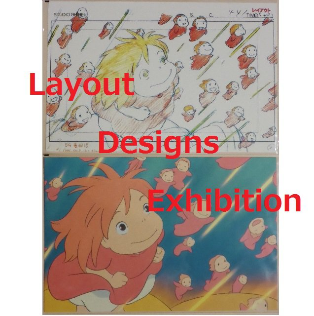 1 left - 2 Postcards - Layout Designs Exhibition - Ponyo - no production (new)
