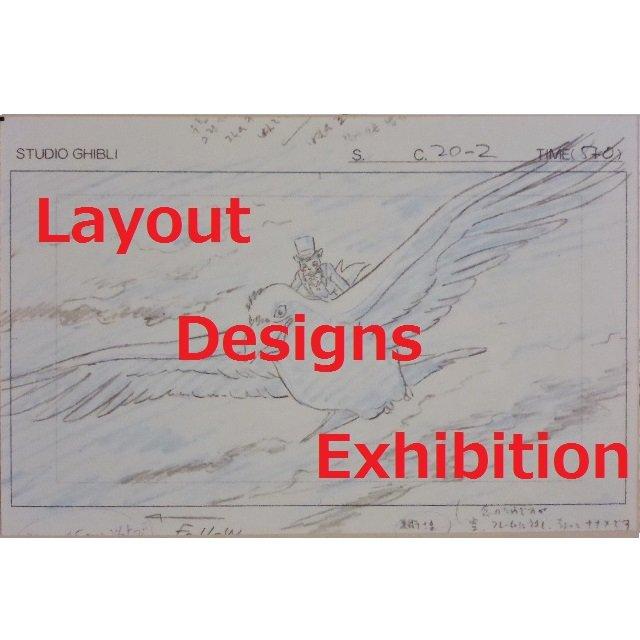 1 left - Postcard - Layout Designs Exhibition - Layout - Baron - Cat Returns - no production (new)