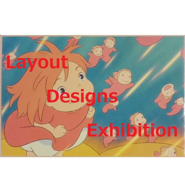 1 left - Postcard - Layout Designs Exhibition - Ponyo Girl - Ghibli - no production (new)