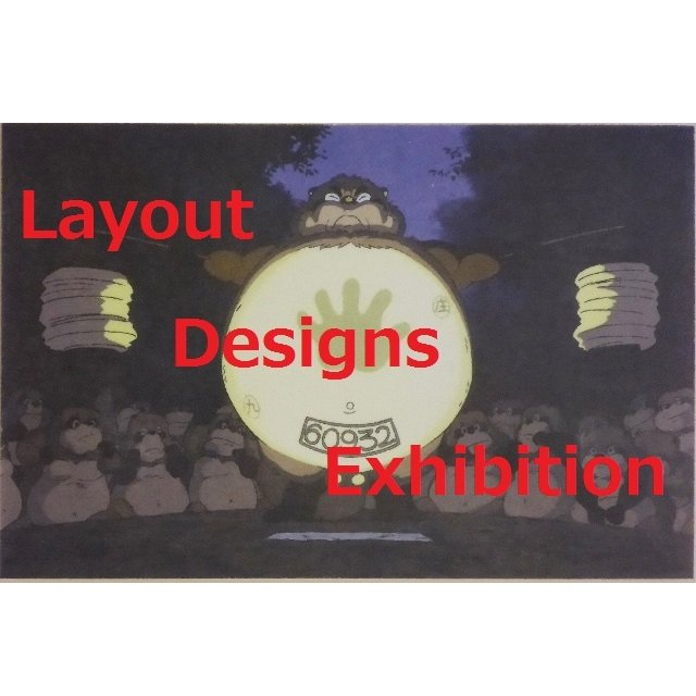 1 left - Postcard - Layout Designs Exhibition - Pom Poko - Ghibli - no production (new)