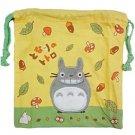 Kinchaku Bag - 19x20cm - Fluffy Applique - Totoro - Ghibli - 2013 (new)